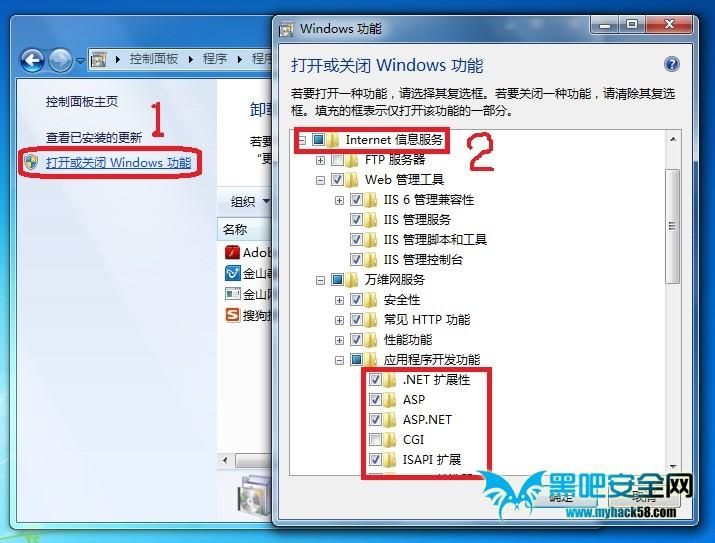 IS7.5运行ASP显示500错误原因分析与解决 Windows图片