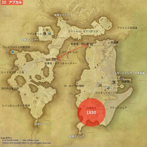 s4隐藏rank�z*_rank3地图