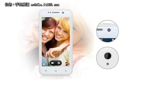 导航 数码/游戏/手机 andriod(安卓)手机 安卓优化/其它 > 前置摄像头