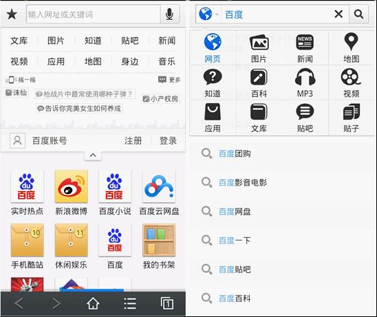 百度浏览器下载网站源码下载(android文件浏览源码) (https://www.oilcn.net.cn/) 综合教程 第2张