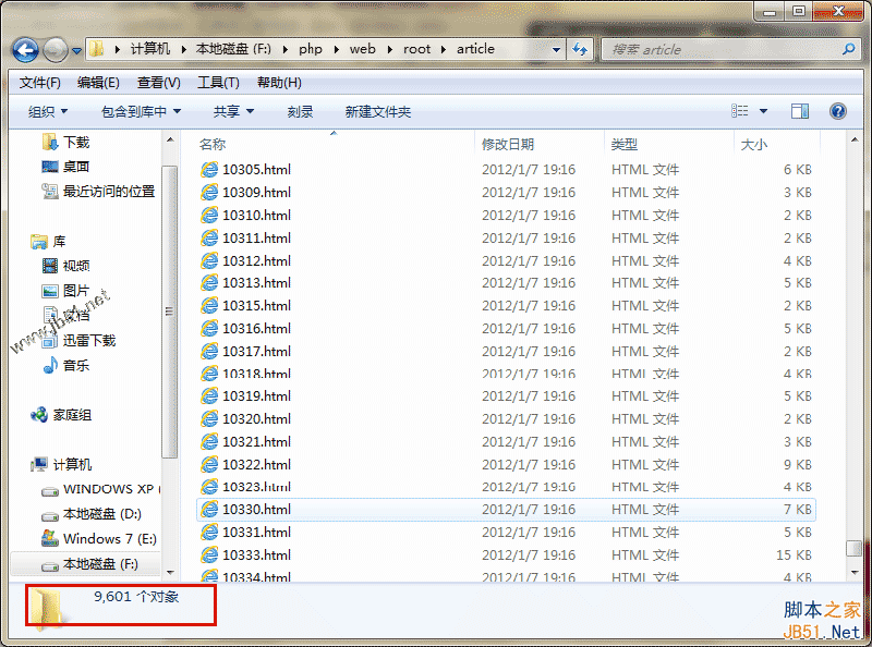 http://www.37tp.net/article/20131220/1412_13.html_php中批量生成静态html(命令行下运行php)      function getarticle