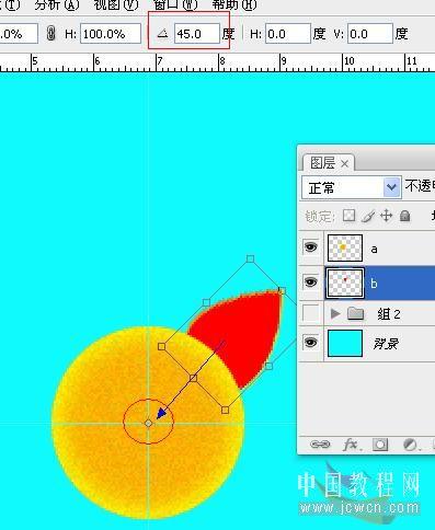 转复制快捷键:SHIFT+ALT+CTRL+T得到如图八个花瓣-photoshop