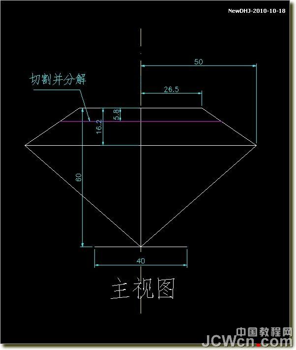 电路 电路图 电子 设计图 原理图 602_711