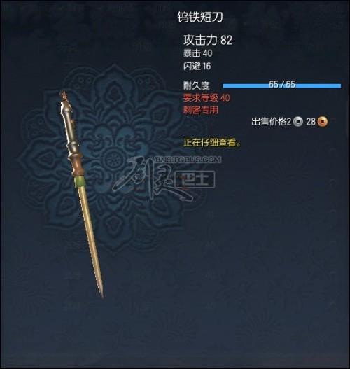 剑灵刺客手机壁纸