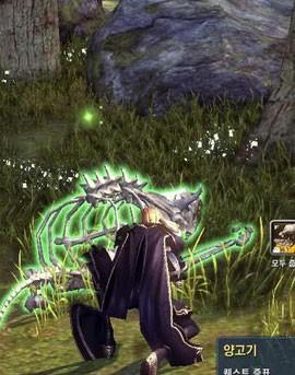 网络游戏 其它 > 剑灵制作材料-羊肉    动物骨头:牛骨