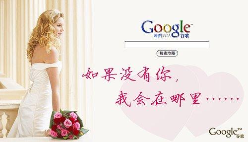 谷歌创意广告_网络广告