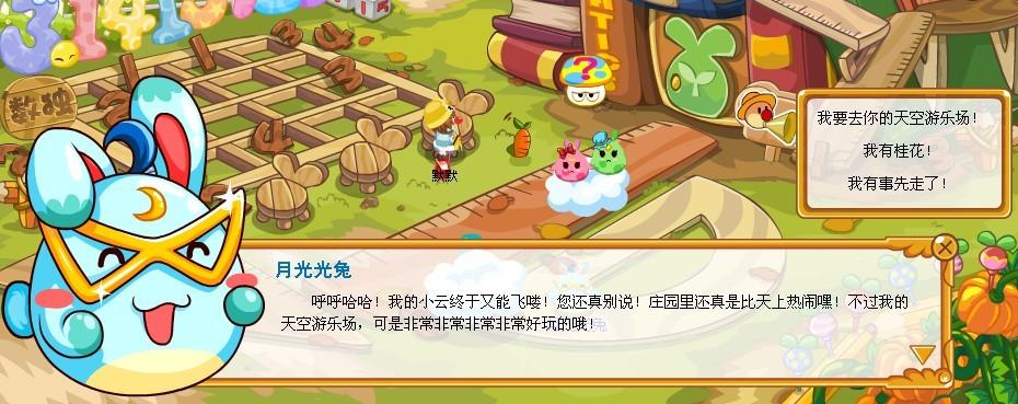 桂花树 游戏素材