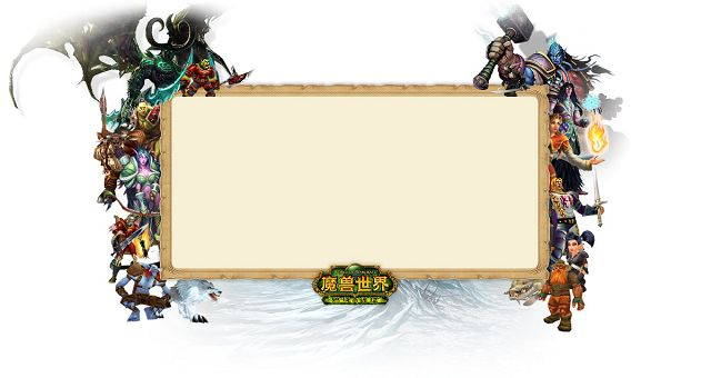 ppt 背景 背景图片 边框 模板 设计 相框 640_340