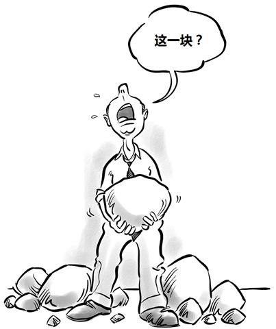 动漫 简笔画 卡通 漫画 手绘 头像 线稿 403_480