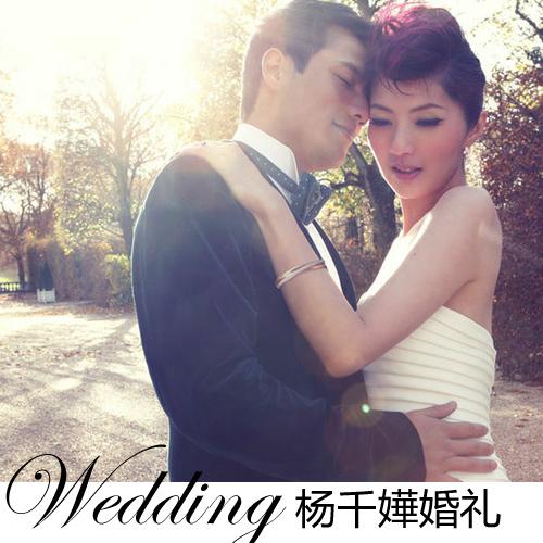 而两人的婚纱照方面,则是由香港潮流杂志量身定做的巴黎外