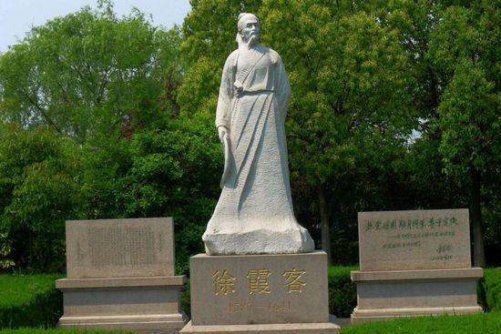 徐霞客雕像