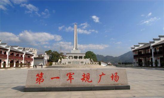 3,中国人民解放军《第一军规》广场