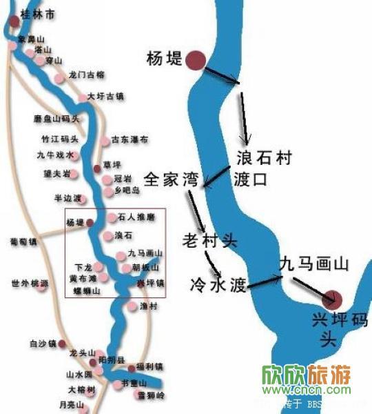 矿泉水瓶盖手工制作中国地图