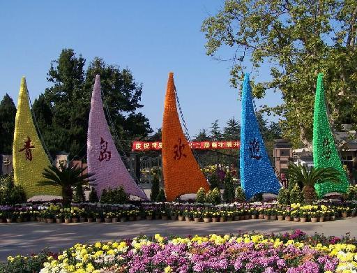 北边是青岛动物园,太平山山南麓的青岛植物园内,近百种林木与公园的四