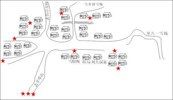 与雪最后的告别东北三省自助游攻略自助游网站素材攻略图片