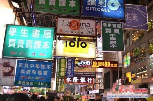 寻访另一个香港:旺角老街的前世今生