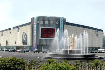 海寧皮革城圖片