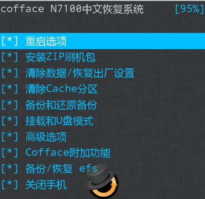 分类导航苹果/锁定/手机andriod(安卓)手机安卓优化/其它>三星信号手机数码游戏