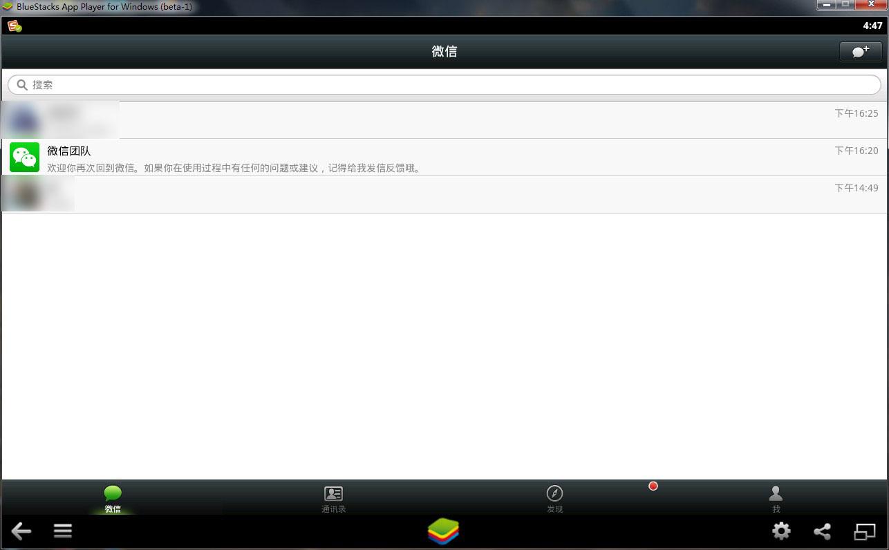 调试Android微信页面