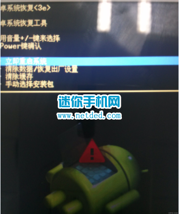 oppo手机更新系统步骤