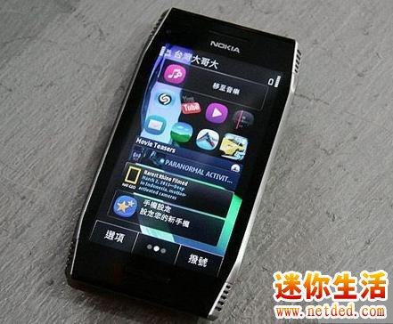 简单对比诺基亚x7和N8的屏幕和电池待机时间