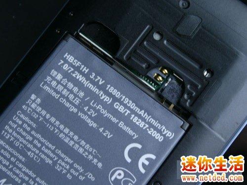 華為什么電池耐用嗎 華為手機銷售量第一 關注