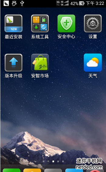andriod(安卓)手机安卓优化/其它>华为c8813q的rom刷机包下载impossibleroad安卓图片