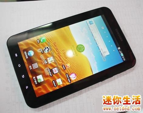 三星哪部手机屏幕大_三星7寸大屏幕手机