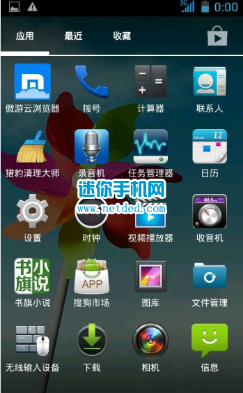 andriod(安卓)手机安卓优化/其它>中兴u879第三方手机刷机包下载打电话电脑系统给怎么