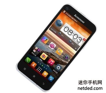 删除a678t哪些系统教程精简(列表调色)-百美图联想软件手机图片