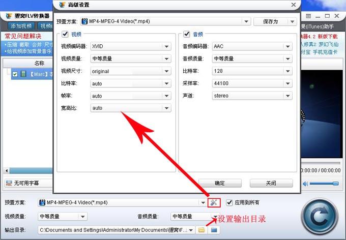 flv格式能用什么剪辑软件_flv格式能用什么剪辑软件