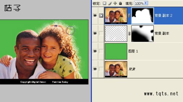 高难度抠图两种方法 照片处理