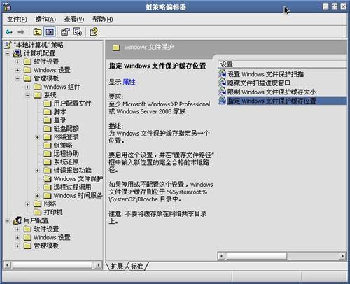 XP系统减肥工具的绿色版本(减少资源使用并提高运行速度)