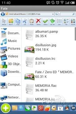 ,但浏览文件时看不到缩略图-PC般的体验 安卓仿Win7文件管理器试
