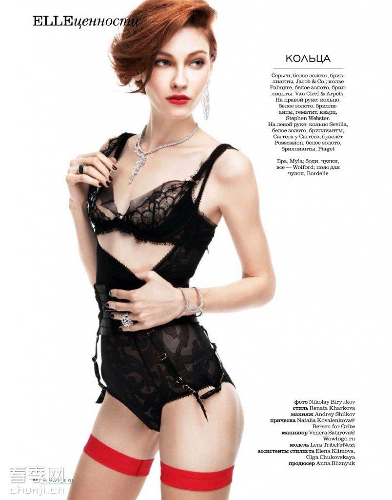 俄罗斯版《elle》杂志2014年2月刊号珠宝内衣时尚大片