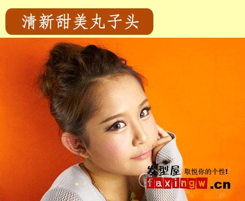 韩式蓬松丸子头扎法 清爽发型速成术