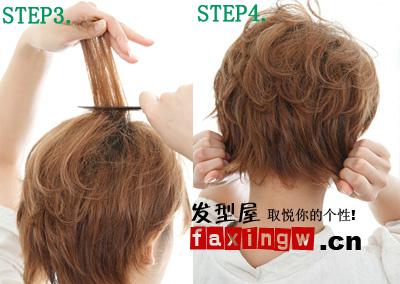 3款短发的扎法 教你夏日如何打理短发图片