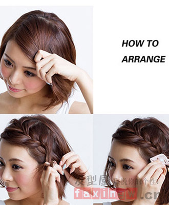 教你如何扎短发 简单设计短发也出众图片