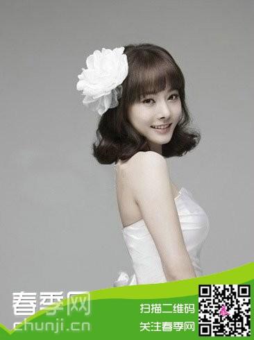 2014短发女生新娘发型