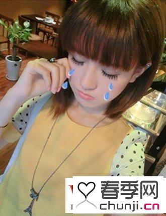 脸大的表情齐刘海脸大刘海女生发型脸大无刘图片包递水的图图片