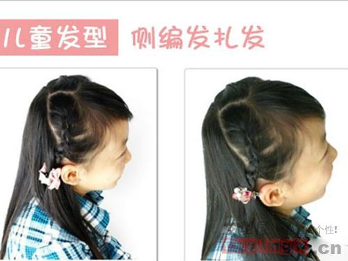 今天就教各位妈妈两款简单又可爱的儿童发型扎法,让你家的女孩儿摇身