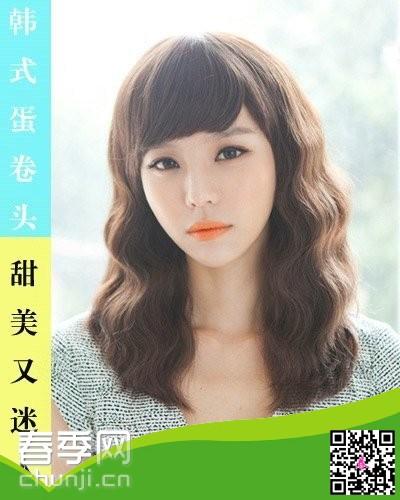 2014年流行的长发发型 2014韩式长发造型