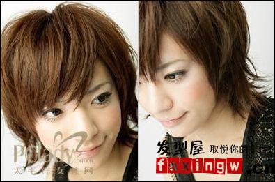 分类导航 生活百科 发型大全 发型设计 > 方脸发型如何修剪刘海图片