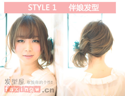 4款伴娘发型图片 打造甜美可爱伴娘范 - 百科教程网