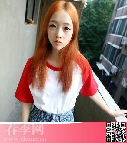 2013年女生流行什么染发颜色中分的橘红色的长直发发型,这一款发型图片