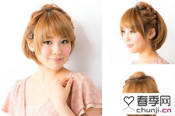 儿童盘头发型步骤 儿童盘发发型_发型设计图片