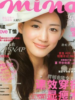 米娜杂志封面发型推荐 甜美日系风最显嫩