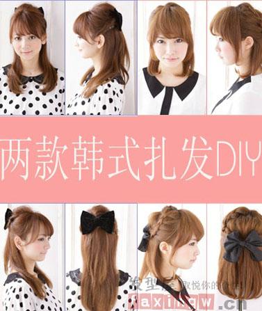 两款甜美可人的韩式扎发发型,简单公主头造型打造出