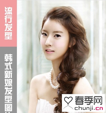 新娘戴皇冠盘头发型 影楼韩式新娘发型视频