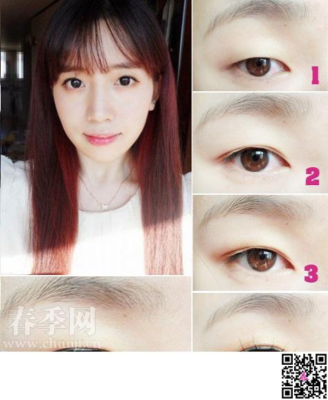 步骤1-2:未化妆的纯单眼皮